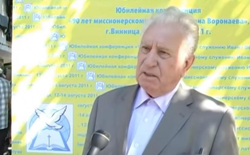 Последнее интервью Ивана Петровича Федотова
