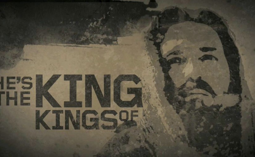 Это мой Царь!