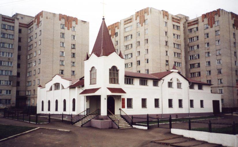 Группа прославления церкви Святой Троицы • Саранск