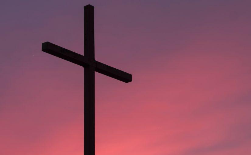 О чём говорит крест?
