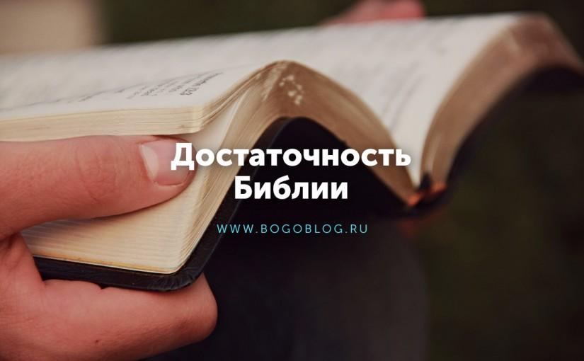 BB_WP_Miniatura_06