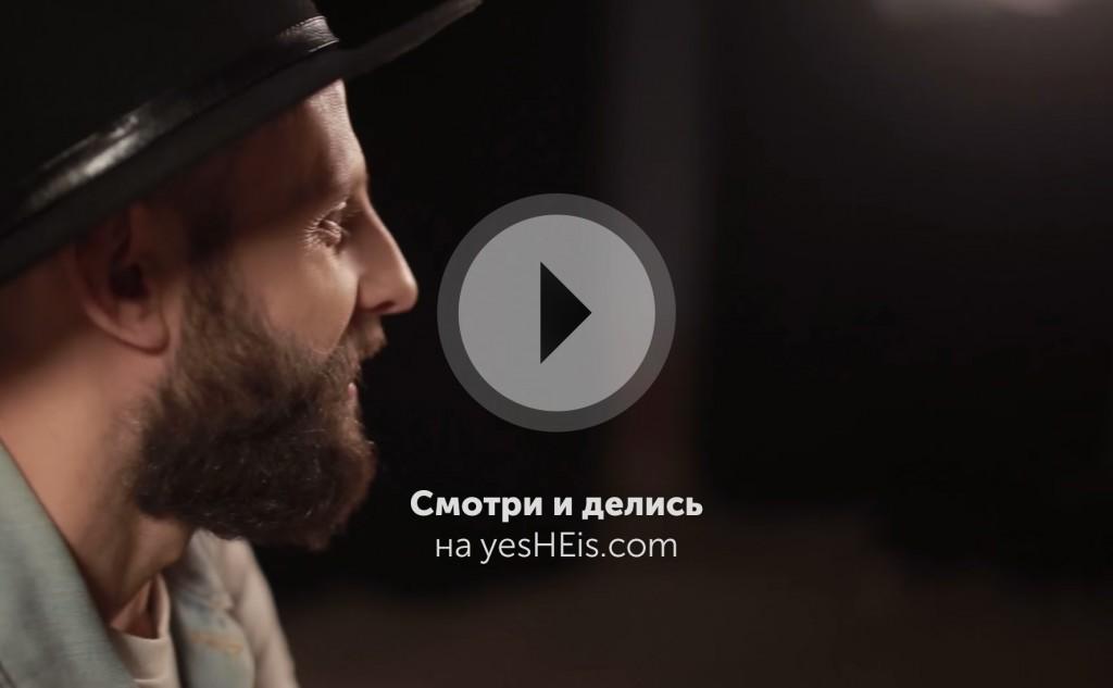 Алексей Романов Слово Жизни