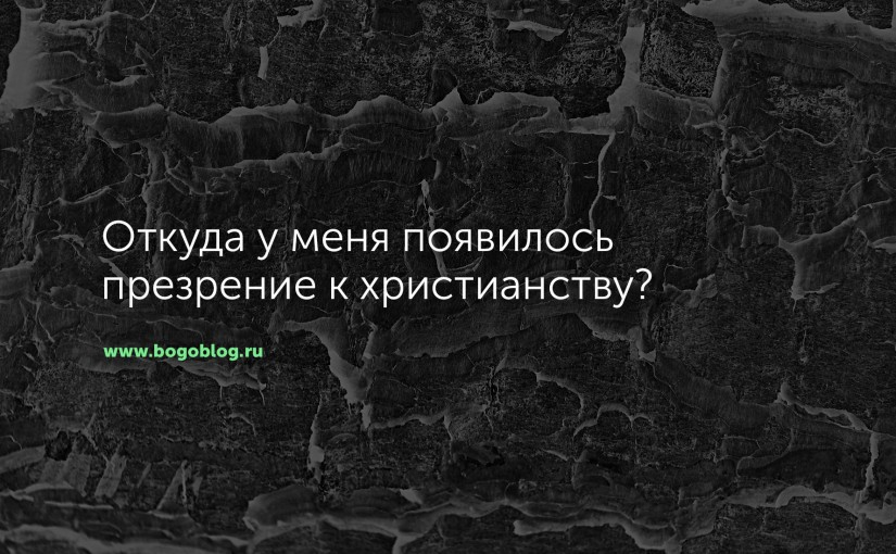 Эндрю Норман Уилсон, Рави Захариас