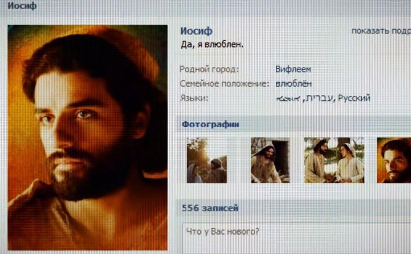 Христианские ролики смотреть онлайн бесплатно