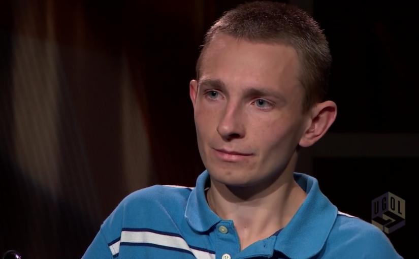 Передача Угол Александр Шевченко Смотреть онлайн