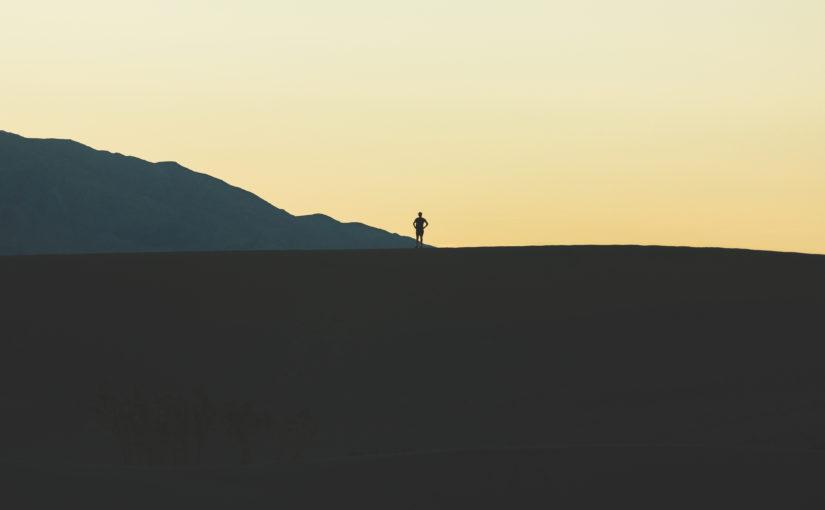 Необходимое от Бога для самозащиты и выживания