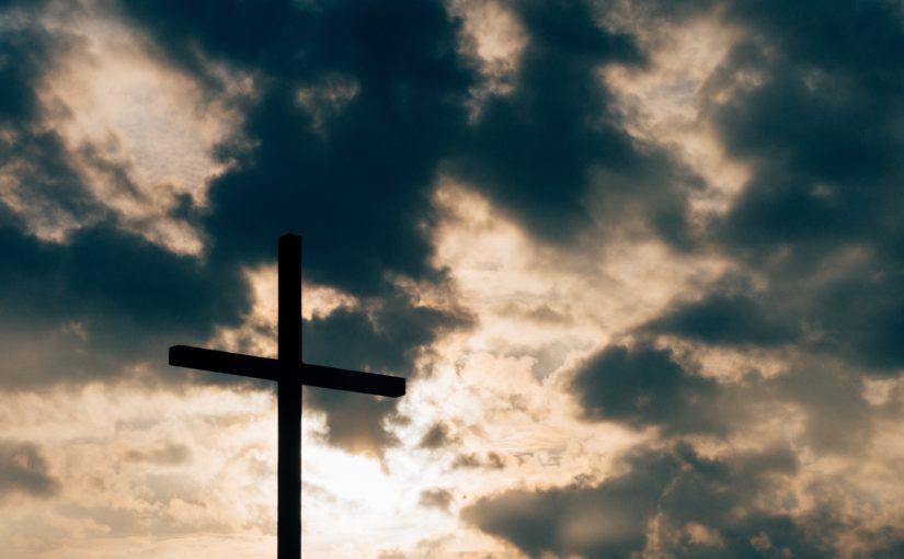 Почему Иисус?
