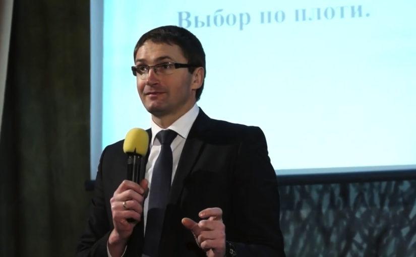 Пастор Владимир Омельчук Проповедь Свидания Отношения Любовь Влюбленность