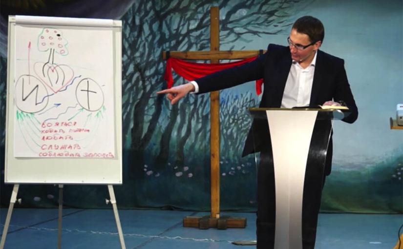 Пастор Владимир Омельчук Проповедь Идол Идолы Как избавиться