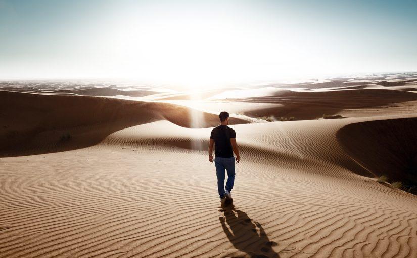 Ходим перед людьми или Богом?